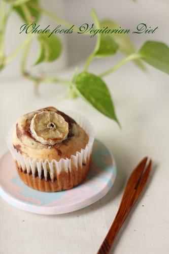 Banana & choko muffin.JPG