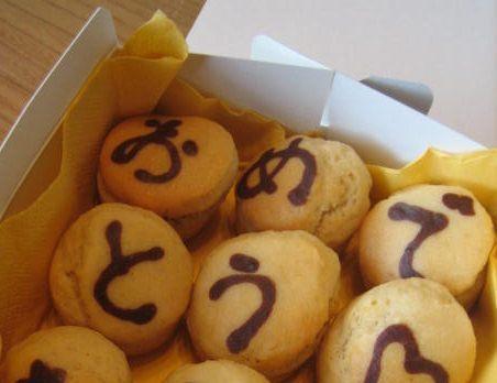 muffins birth.JPG